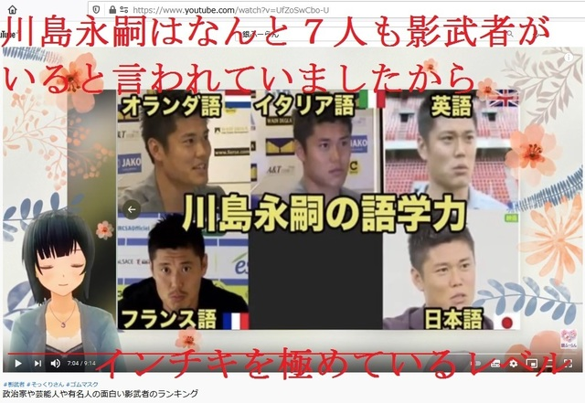 Korean_hyjackers_ivading_into_Japan_116_2.jpg