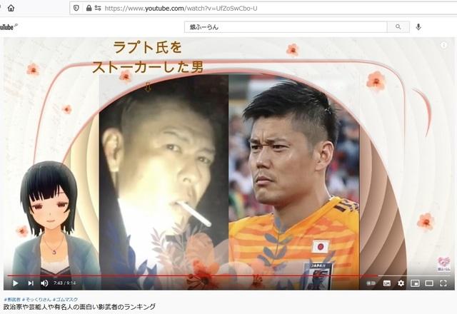 Korean_hyjackers_ivading_into_Japan_116_3.jpg