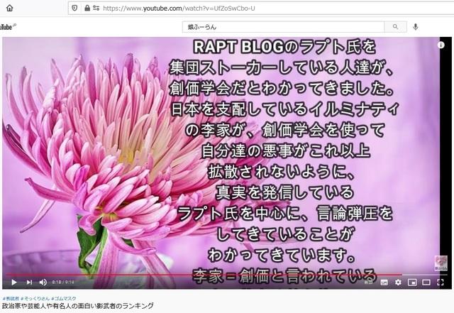 Korean_hyjackers_ivading_into_Japan_116_4.jpg
