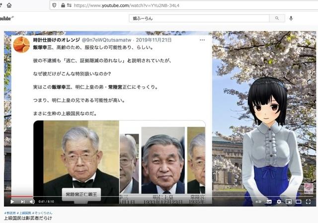 Korean_hyjackers_ivading_into_Japan_120.jpg