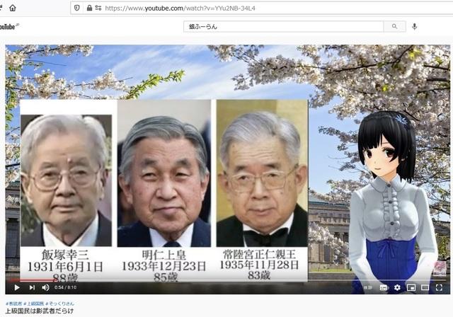 Korean_hyjackers_ivading_into_Japan_121.jpg