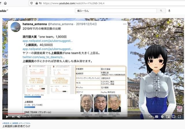 Korean_hyjackers_ivading_into_Japan_122.jpg