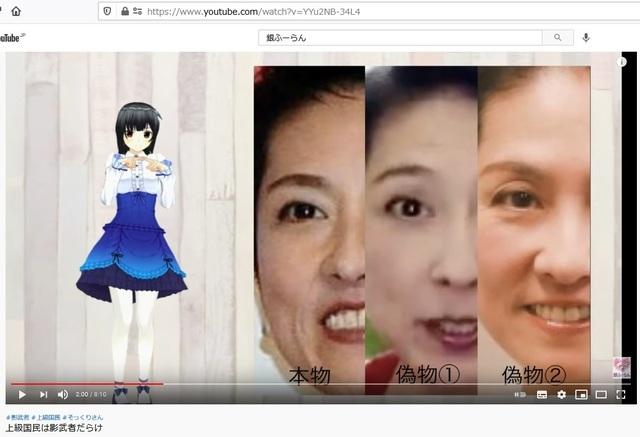 Korean_hyjackers_ivading_into_Japan_126.jpg