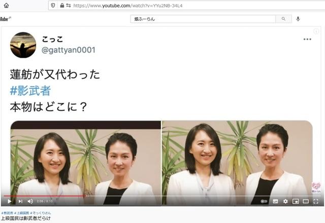 Korean_hyjackers_ivading_into_Japan_127.jpg