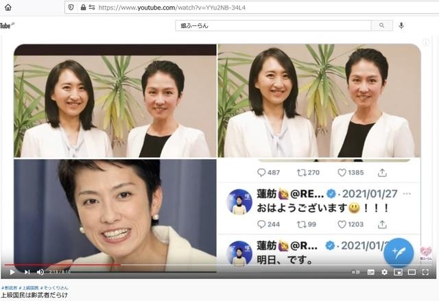 Korean_hyjackers_ivading_into_Japan_128.jpg