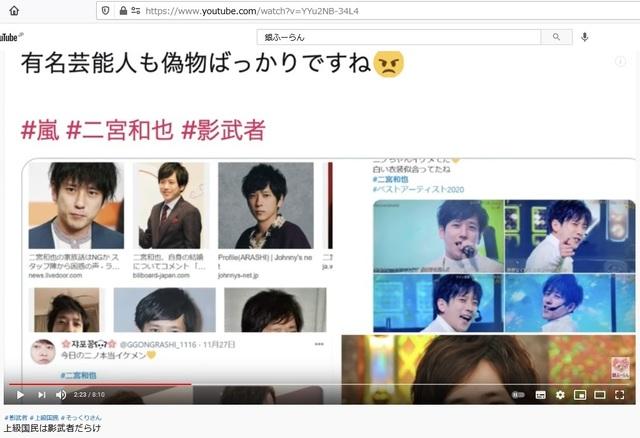 Korean_hyjackers_ivading_into_Japan_130.jpg