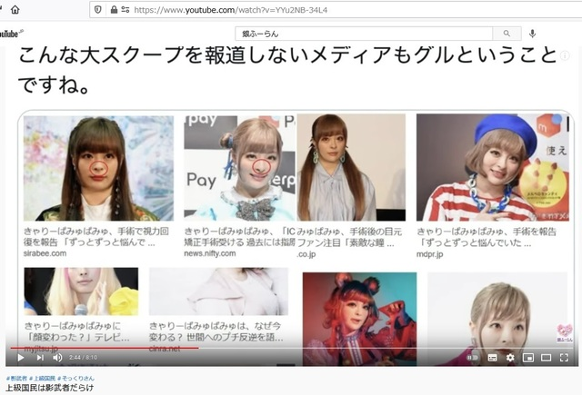 Korean_hyjackers_ivading_into_Japan_134.jpg