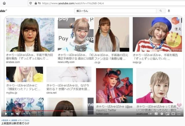 Korean_hyjackers_ivading_into_Japan_135.jpg