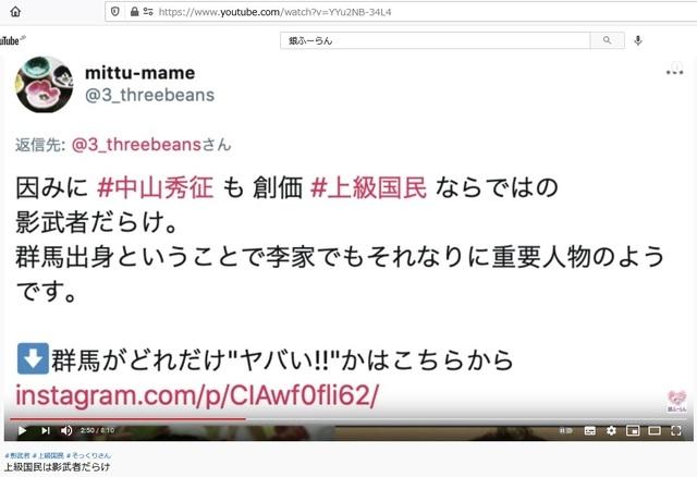 Korean_hyjackers_ivading_into_Japan_136.jpg