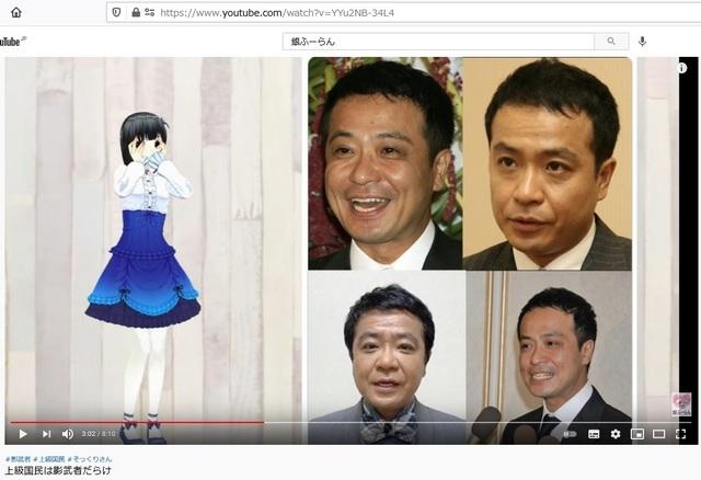 Korean_hyjackers_ivading_into_Japan_137.jpg