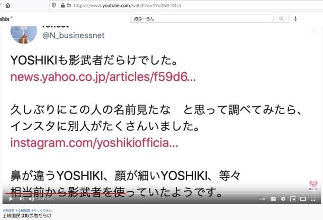 Korean_hyjackers_ivading_into_Japan_138.jpg