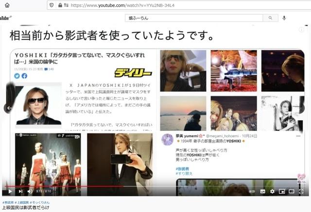 Korean_hyjackers_ivading_into_Japan_139.jpg