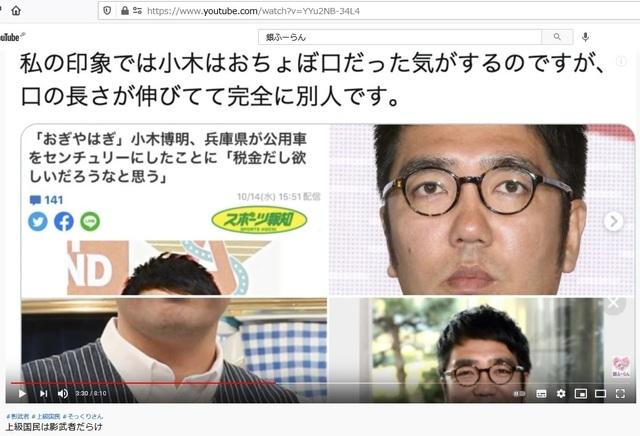 Korean_hyjackers_ivading_into_Japan_142.jpg