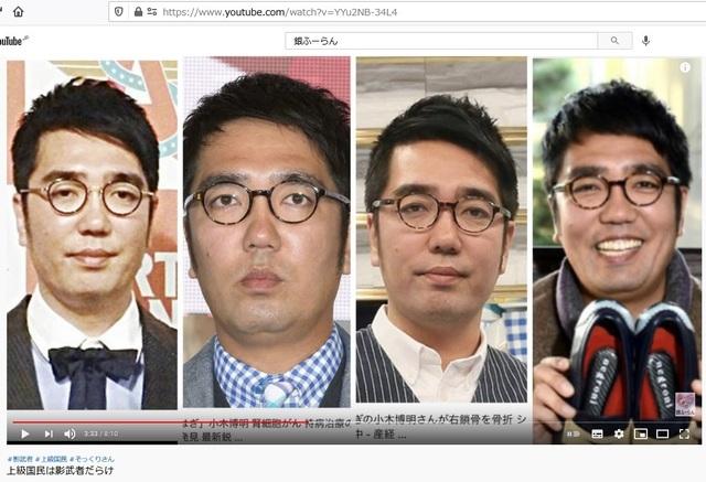 Korean_hyjackers_ivading_into_Japan_143.jpg
