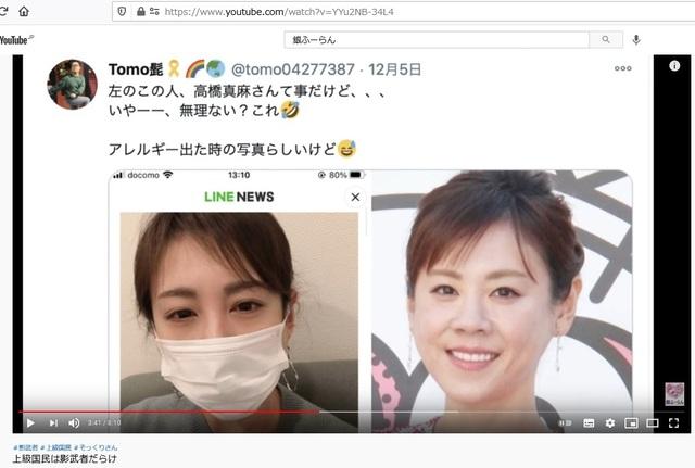 Korean_hyjackers_ivading_into_Japan_144.jpg