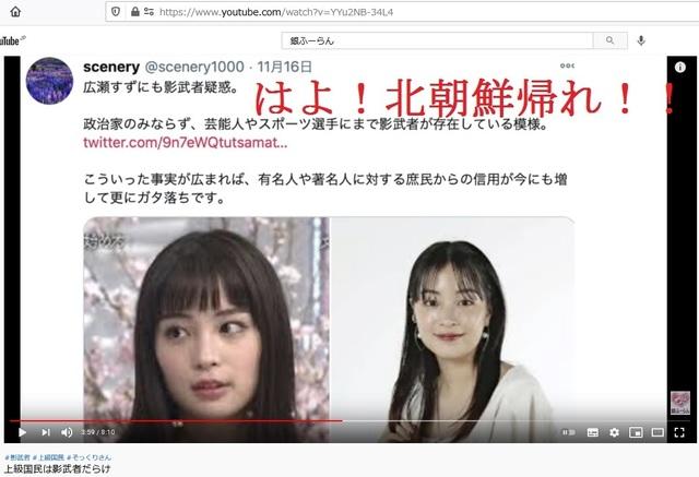 Korean_hyjackers_ivading_into_Japan_147_2.jpg
