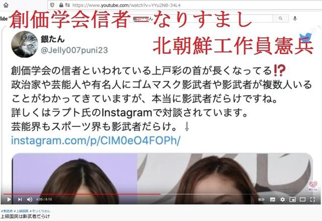 Korean_hyjackers_ivading_into_Japan_147_4.jpg