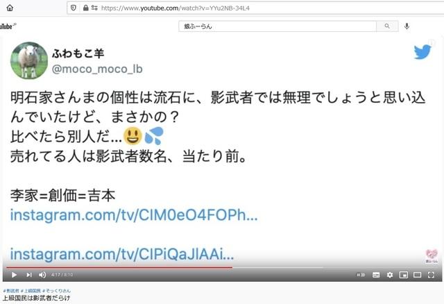 Korean_hyjackers_ivading_into_Japan_147_6.jpg