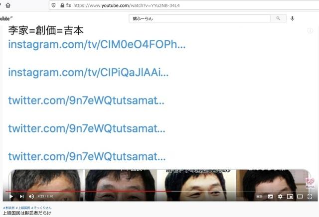 Korean_hyjackers_ivading_into_Japan_147_7.jpg