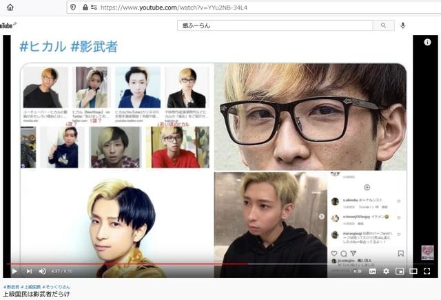 Korean_hyjackers_ivading_into_Japan_148.jpg