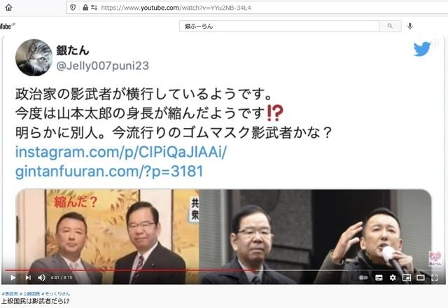 Korean_hyjackers_ivading_into_Japan_149.jpg