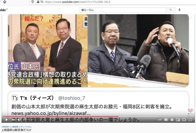 Korean_hyjackers_ivading_into_Japan_150.jpg