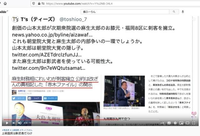 Korean_hyjackers_ivading_into_Japan_151.jpg