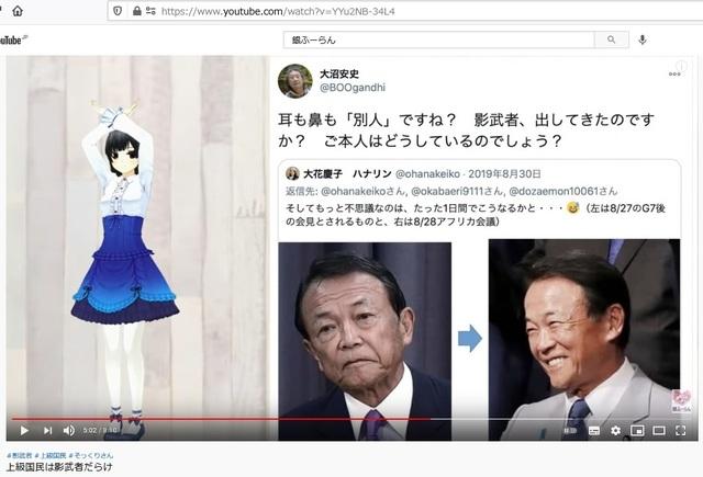 Korean_hyjackers_ivading_into_Japan_153.jpg