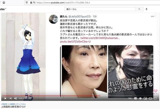 Korean_hyjackers_ivading_into_Japan_154.jpg