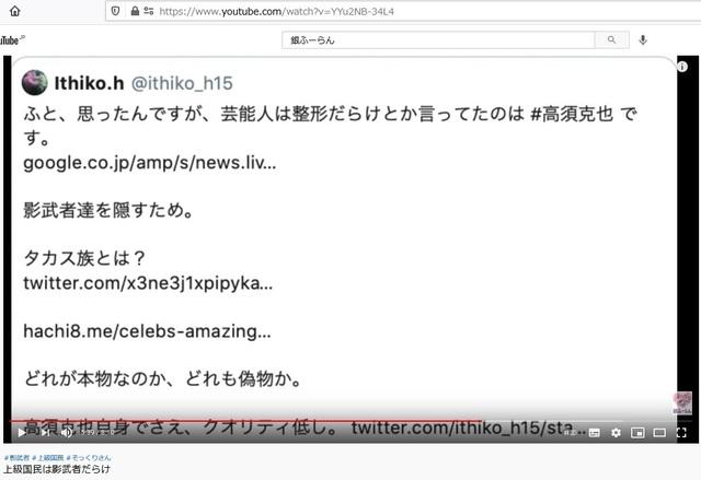 Korean_hyjackers_ivading_into_Japan_157.jpg