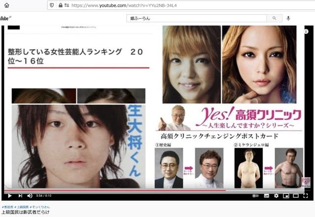 Korean_hyjackers_ivading_into_Japan_159.jpg