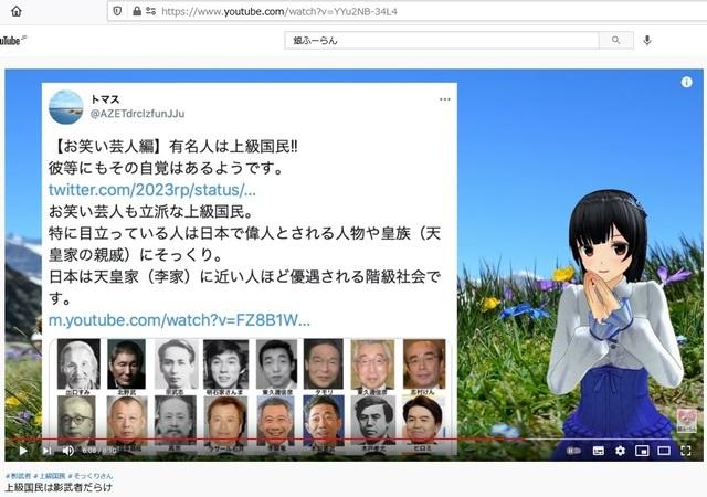 Korean_hyjackers_ivading_into_Japan_160.jpg