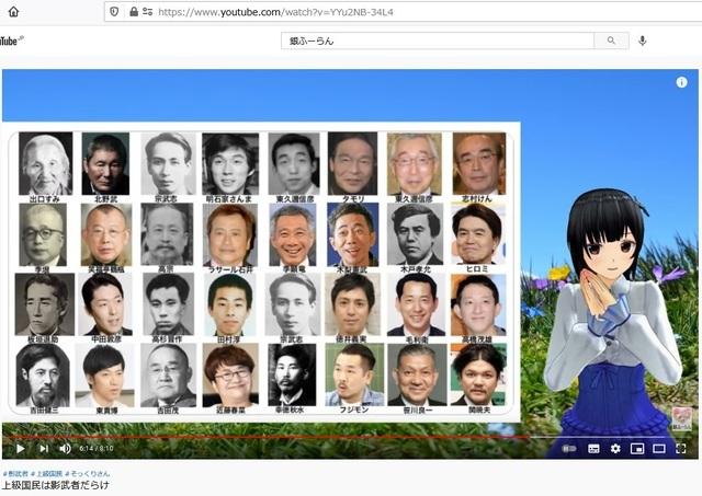 Korean_hyjackers_ivading_into_Japan_161.jpg
