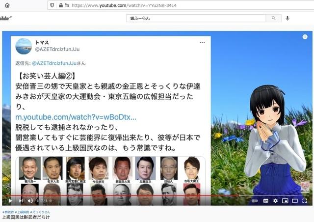 Korean_hyjackers_ivading_into_Japan_162.jpg
