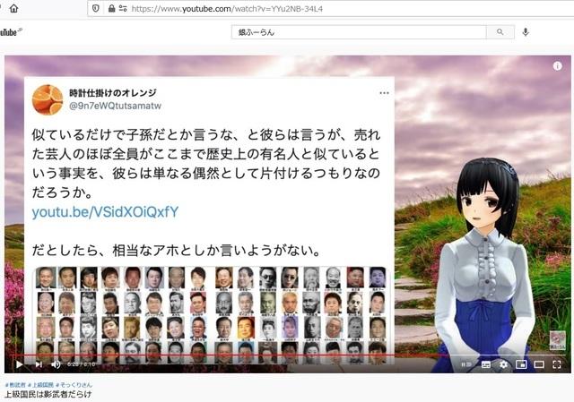 Korean_hyjackers_ivading_into_Japan_164.jpg