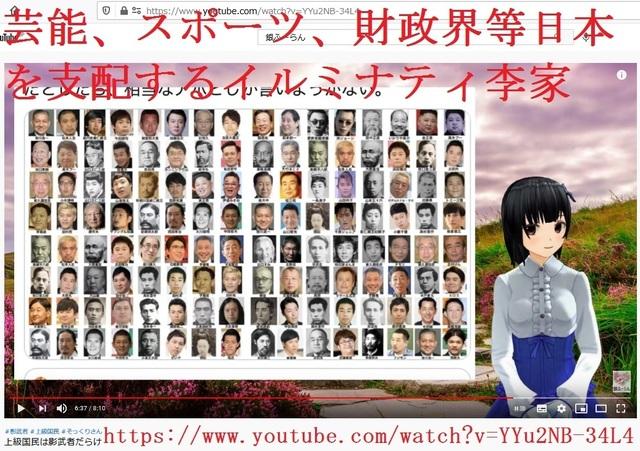 Korean_hyjackers_ivading_into_Japan_165.jpg