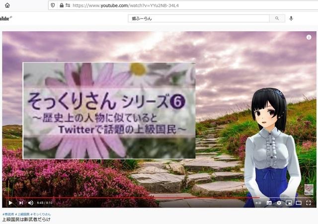 Korean_hyjackers_ivading_into_Japan_166.jpg