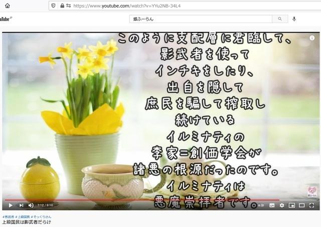 Korean_hyjackers_ivading_into_Japan_168.jpg