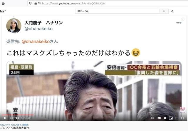 Korean_hyjackers_ivading_into_Japan_171.jpg