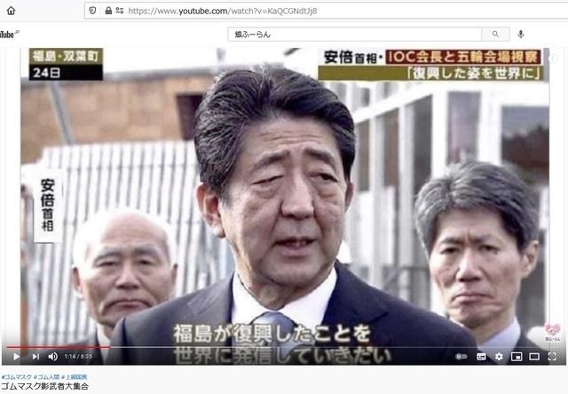 Korean_hyjackers_ivading_into_Japan_172.jpg