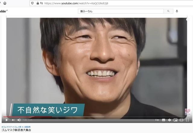 Korean_hyjackers_ivading_into_Japan_177.jpg