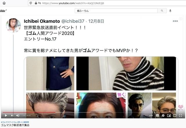 Korean_hyjackers_ivading_into_Japan_180.jpg