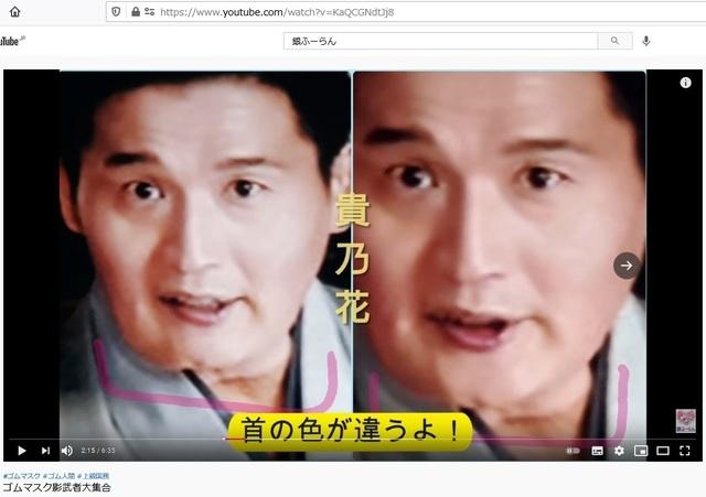 Korean_hyjackers_ivading_into_Japan_182.jpg
