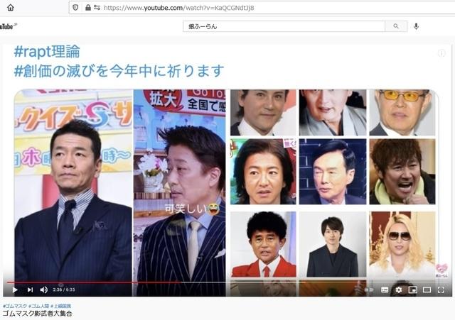 Korean_hyjackers_ivading_into_Japan_184.jpg