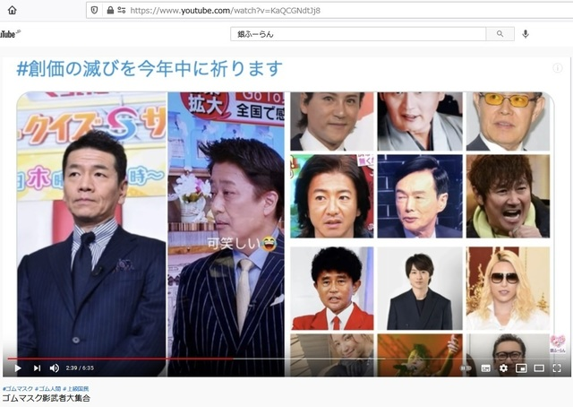 Korean_hyjackers_ivading_into_Japan_185.jpg