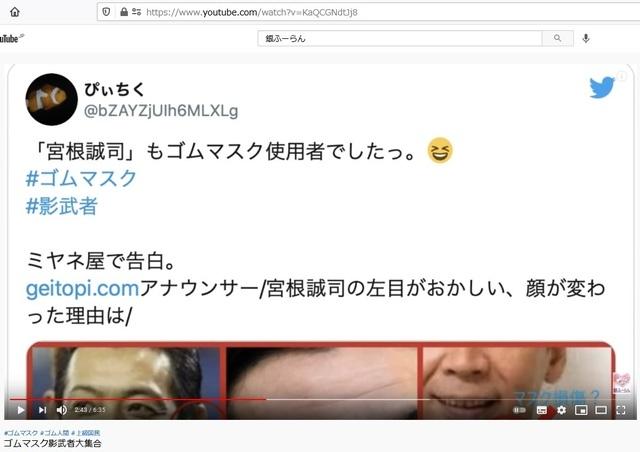 Korean_hyjackers_ivading_into_Japan_186.jpg