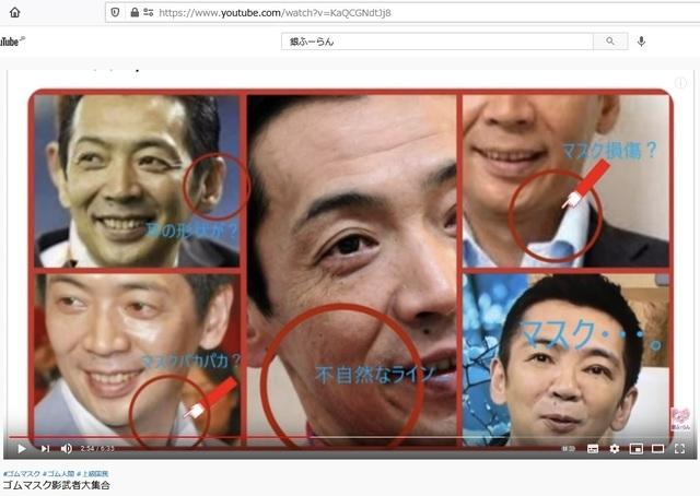 Korean_hyjackers_ivading_into_Japan_187.jpg