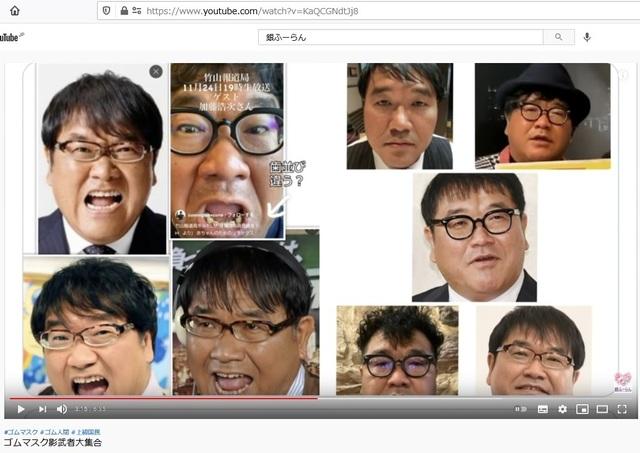 Korean_hyjackers_ivading_into_Japan_189.jpg