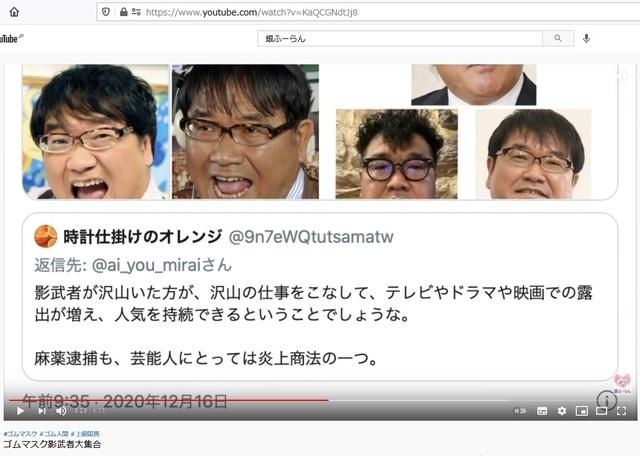 Korean_hyjackers_ivading_into_Japan_190.jpg