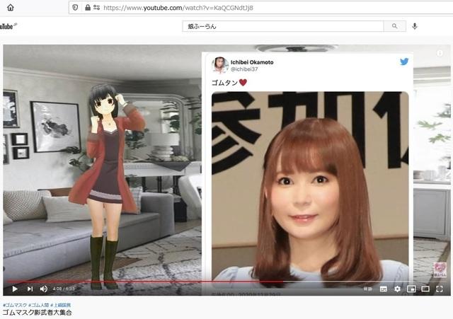 Korean_hyjackers_ivading_into_Japan_195.jpg